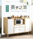 櫥櫃北歐餐邊櫃現代簡約邊櫃子家用客廳靠牆碗櫃廚房多功能ins儲物櫃