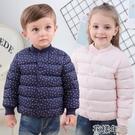 兒童羽絨外套清倉兒童羽絨棉服男寶寶冬裝童裝外套女童棉衣新生嬰兒 快速出貨