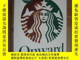 二手書博民逛書店Onward;how罕見starbucks fought for