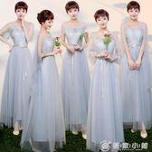 伴娘服韓版女長款姐妹裙春季長袖伴娘團派對小禮服洋裝 優家小鋪igo