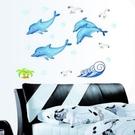 【收藏天地】創意生活*悠遊海豚/ 壁貼 家飾 居家 裝飾 佈置 環保