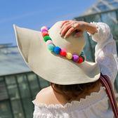 草帽-毛球沙灘大簷防曬海邊渡假時尚生日情人節禮物女遮陽帽4色73eq71[時尚巴黎]