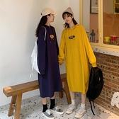 秋季韓版2020新款寬鬆休閒裙子學生中長款長袖洋裝女連帽連帽T恤裙  【夏日新品】