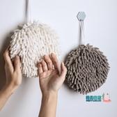 擦手毛巾 擦手球廚房速干毛巾擦手巾衛生間掛式擦手布吸水巾加厚