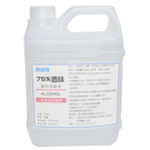 75%酒精2500ML消毒液 環境清潔 潔用酒精 消毒酒精 防疫必備【GF255】EZGO