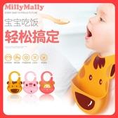 寶寶圍兜防水嬰兒童小孩硅膠圍嘴喂飯衣兜