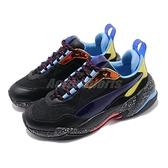 【四折特賣】Puma 休閒鞋 Thunder Space 黑 彩色 運動鞋 男鞋 女鞋【ACS】 37076801