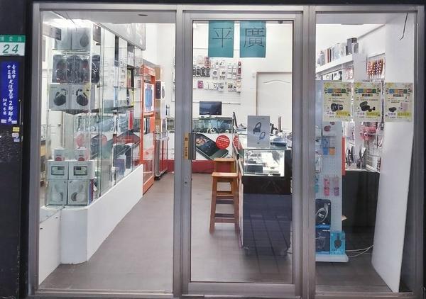 平廣 JBL PartyBox 300 藍芽喇叭 公司貨保一年 發光 便攜式派對燈光 喇叭 可麥克風吉他 RCA