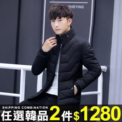 任選2件1280鋪棉外套韓版短版帥氣素面個性保暖鋪棉外套【08B-F0677】