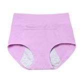 3條生理內褲女純棉高腰月經期