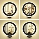 壁燈 客廳新中式臥室燈復古床頭燈禪意過道走廊中式燈具 - 古梵希