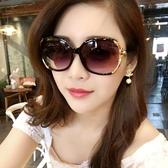 太陽鏡 太陽鏡女潮明星款圓臉長臉優雅個性舒適前衛 墨鏡女方臉韓版 雙十二8折