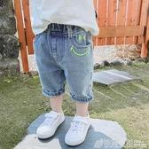 兒童短褲夏季男童軟牛仔褲薄款寶寶褲子夏天小童五分褲外穿潮中褲 中秋節