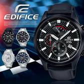 EDIFICE 高科技智慧工藝結晶賽車錶 EFV-530BL-1A casio EFV-530BL-1AVUDF