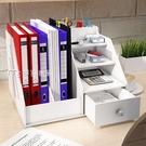 文件架桌面書架辦公桌文件架學生書桌整理架收納盒子置物架資料架多功能YYS 快速出貨