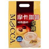摩卡MOCCA現在最好-4合1咖啡隨身包-拿 鐵8g*25入/袋【愛買】