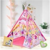 兒童帳篷游戲屋女孩公主粉色室內男孩寶寶家用小房子玩具屋送星燈