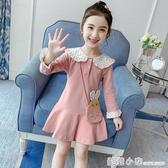 女童秋裝洋裝2020新款韓版時尚寶寶公主裙秋季長袖娃娃領裙子潮 聖誕節全館免運
