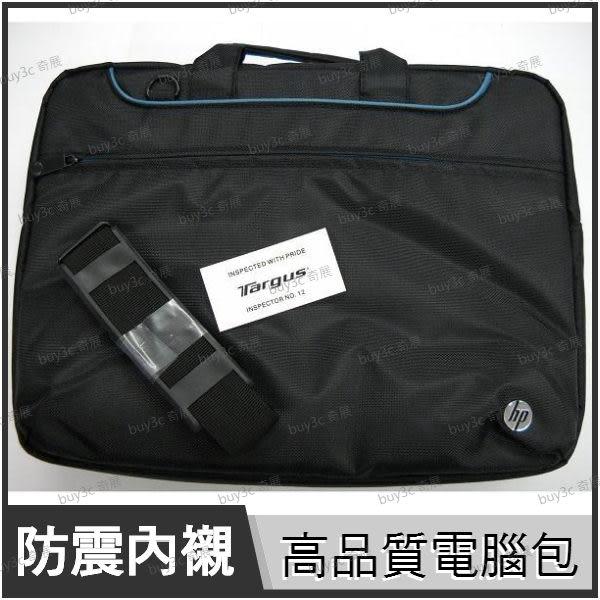 HP 原廠筆記型電腦專用包 Targus代工 筆電包 電腦包 手提/側背 14吋以下筆電適用