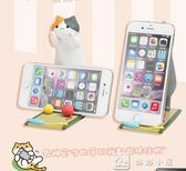 支架 小貓咪手機支撐架桌面可愛卡通創意平板ipad懶人看電視手機座 娜娜小屋