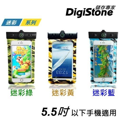 ★現折50元+免運費★DigiStone手機防水袋/保護套/手機套/可觸控- 迷彩(含指南針)適5.5吋以下手機x1