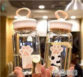可愛貓爪玻璃杯韓版大容量原宿女學生便攜子茶漏過濾網 花樣年華