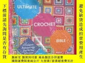 二手書博民逛書店Ultimate罕見Crochet Bible: A Compl