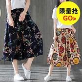 年春夏季女裝新款棉麻民族風大碼燈籠褲闊腿鬆緊腰七分褲 格蘭小鋪