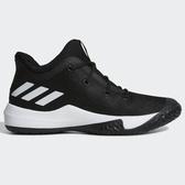 Adidas Rise Up 2 男鞋 籃球 緩震 黑【運動世界】CQ0559