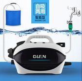 高壓洗車機家用220v自吸便攜式自動洗車工具刷車水泵水槍清洗機器 MKS新年禮物