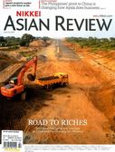 NIKKEI ASIAN REVIEW 0603-0609/2019 第280期