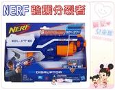 麗嬰兒童玩具館~樂活 NERF ELITE 菁英系列-強襲分裂者連發衝鋒槍.生存遊戲對戰