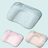 嬰兒枕頭防偏頭定型枕夏季透氣0-1歲新生兒寶寶頭型矯正糾正偏頭 【雙12 聖誕交換禮物】
