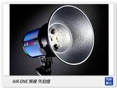 出清價! SUNPOWER AIR ONE 無線 外拍 閃光燈 閃燈(湧蓮公司貨)CANON用 Godox 神牛/Jinbei 金貝 參考