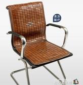涼席坐墊夏季椅墊辦公室透氣學生電腦夏天麻將汽車座墊椅子竹涼墊魔方數碼館