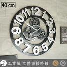 復古流行工業風加大款齒輪造型木質立體掛鐘...