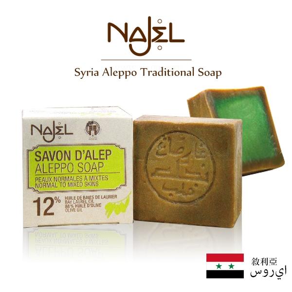 敘利亞 Najel 阿勒坡手工古皂 180g 月桂油12% 中性肌 油性肌【YES 美妝】NPRO