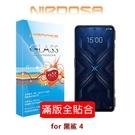 【愛瘋潮】 NIRDOSA 滿版全貼合 BLACK SHARK 黑鯊4 鋼化玻璃 螢幕保護貼