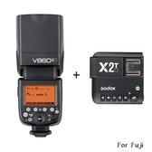 ◎相機專家◎ Godox 神牛 V860F II + X2T 發射器 Fuji 二代鋰電池閃光燈 開年公司貨