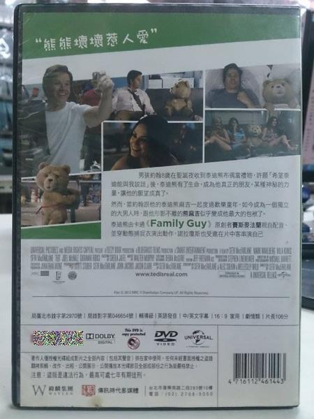 挖寶二手片-X09-021-正版DVD-電影【熊麻吉】-馬克華柏格 蜜拉庫妮絲 賽斯麥克法蘭 喬凡尼瑞比希