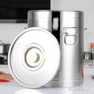 不銹鋼保溫桶商用大容量奶茶米飯保冷擺攤湯粥豆漿奶茶冰粉桶 NMS 果果輕時尚