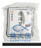 G0【魚大俠】FF168誠新特級手卷用對切燒海苔(100枚/包)