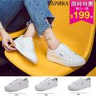 休閒鞋.綁帶耐走小白鞋【KG8633】白...
