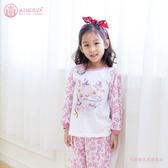 Minerva米諾娃 | 【粉嫩櫻花系列】長袖套裝 1~4號