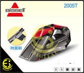 ES數位 美國 Bissell 必勝 Stain Eraser 手持無線去污清潔機 吸塵器 2005T 附窗刷 免運