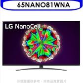 LG樂金【65NANO81WNA】65吋一奈米4K電視*預購*