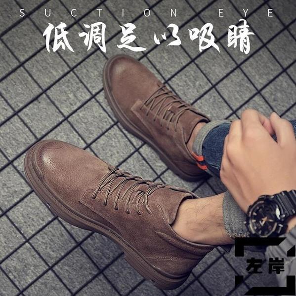 馬丁靴中幫男鞋英倫風工裝雪地短靴【左岸男裝】