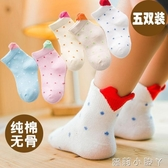 兒童襪子春秋純棉中筒襪男童女童1-3-5-7-9歲全棉小女孩學生愛心