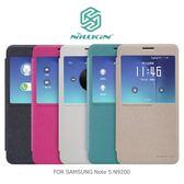 NILLKIN Samsung Galaxy Note 5 N9200/N9208 星韵皮套 開窗皮套 休眠