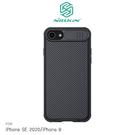 【愛瘋潮】NILLKIN Apple iPhone SE 2020/iPhone 8 黑鏡 Pro 保護殼 鏡頭滑蓋